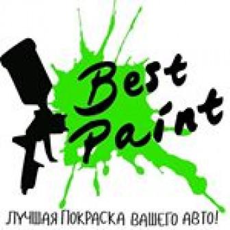 Best paint