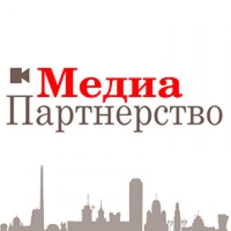 МЕДИА ПАРТНЕРСТВО, ООО