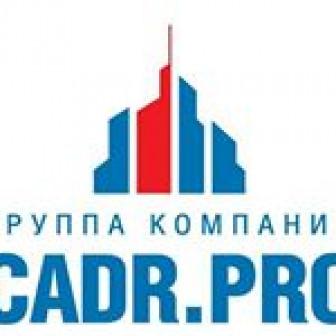 Центр Оценки и Управления Недвижимостью, ООО