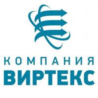 Компания Виртекс, ООО