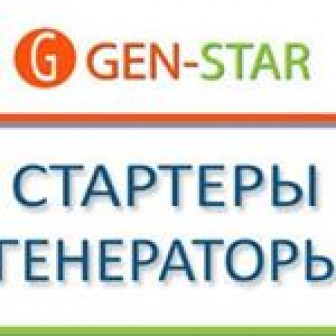 GEN-STAR
