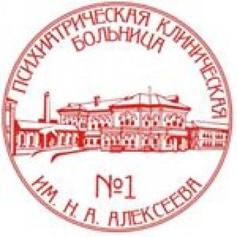 Психоневрологический диспансер №13