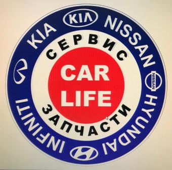 Car-Life