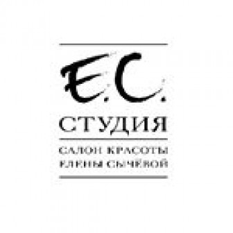 Е.С. студия, салон красоты