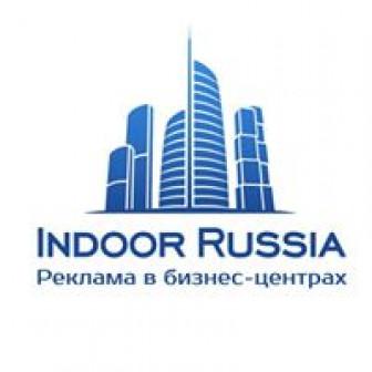 INDOOR RUSSIA