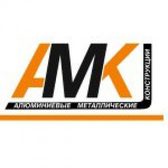 АМК, ООО