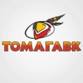 Пейнтбольный клуб Томагавк