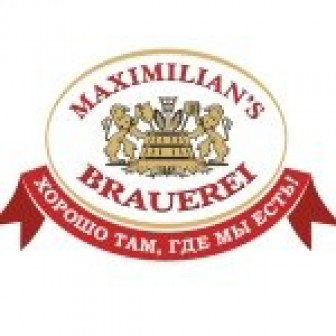 Максимилианс, баварский клубный ресторан-пивоварня