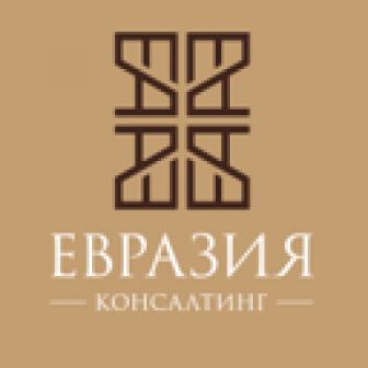 ЕВРАЗИЯ, ООО