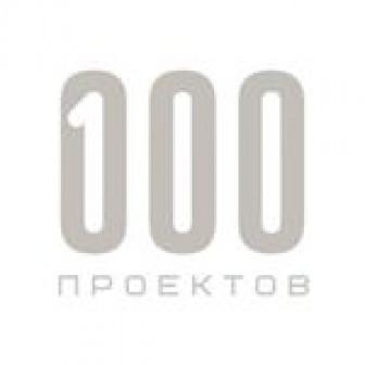 100 ПРОЕКТОВ, ООО