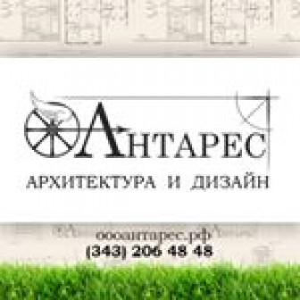 Антарес, ООО