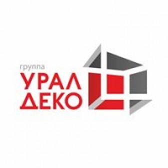 УралДеко, ООО