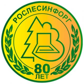 Рослесинфорг, ФГБУ