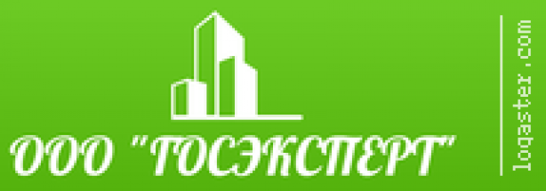 ГОСЭКСПЕРТ