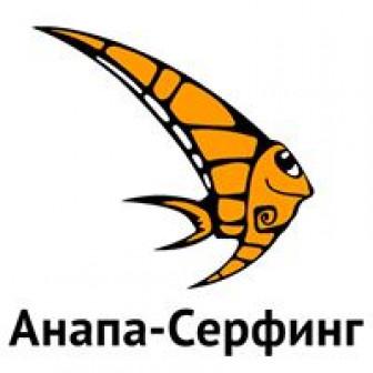 Анапа-Серфинг, ООО