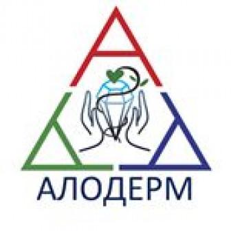 Алодерм