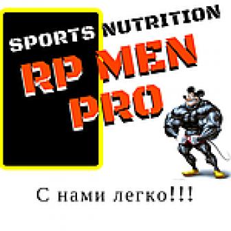 RP MEN PRO