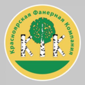 Красноярская фанерная компания, ООО