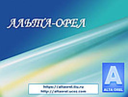 Альта-Орел