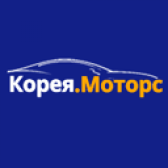 Корея-Моторс, ООО