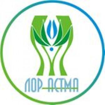 Лор-Астма