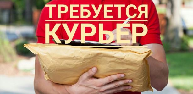 """ООО \""""Портал\"""""""