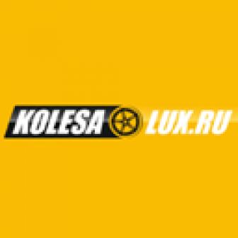 KOLESALUX.RU