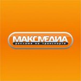 Максмедиа, ООО