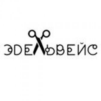 Эдельвейc, ООО