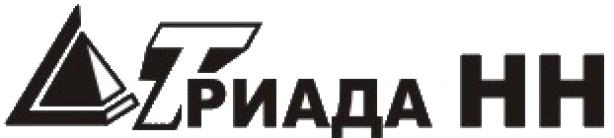 ЖБИ - Триада НН