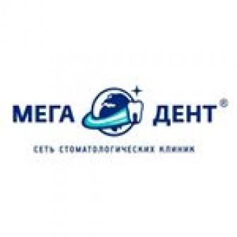 Мега-Дент