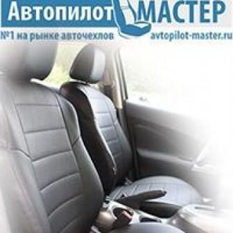 Автопилот Мастер