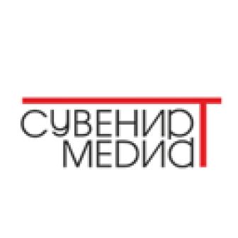 Сувенир-медиа Т, ООО