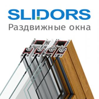 Слайдорс-Енисей, ООО