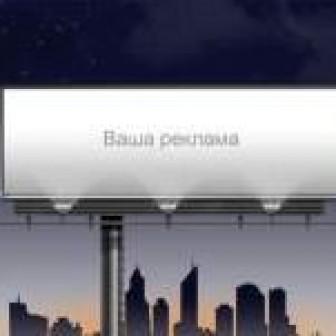 Южная столица