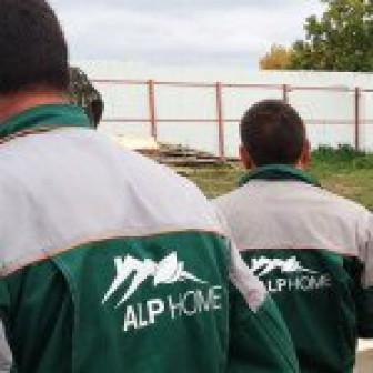 АльпХоум, ООО