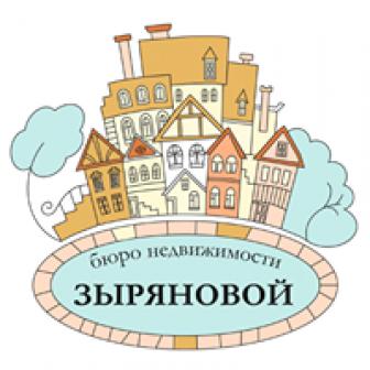 Бюро недвижимости Зыряновой, ООО