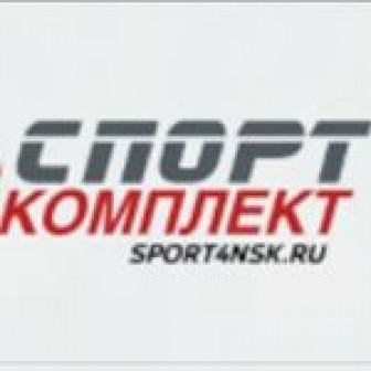 СпортКомплект