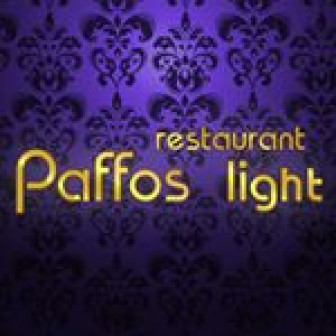 Paffos Light, ресторан