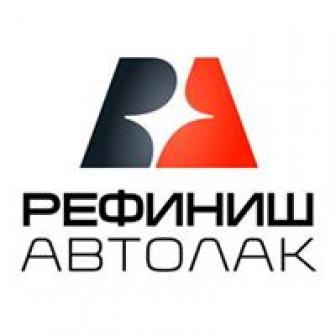 РЕФИНИШ АВТОЛАК