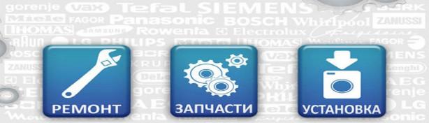 Сервисный центр АБСОЛЮТ