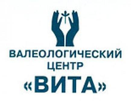 Валеологический центр ВИТА