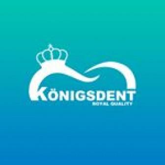 Кёнигсдент