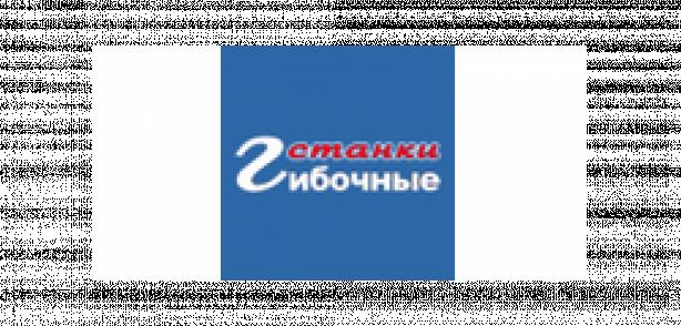 Компания ГИБСТАНКИ