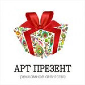Рекламное агентство АРТ Презент, ООО