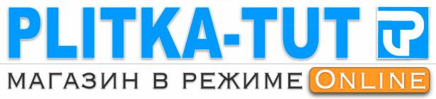 Плитка-Тут.ру интернет магазин керамической плитки и сантехники