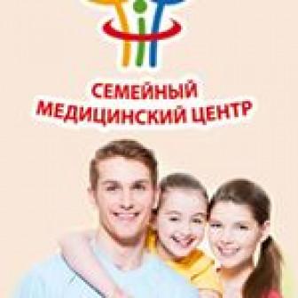 Семейный Медицинский Центр, ООО