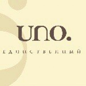 Бутик Uno