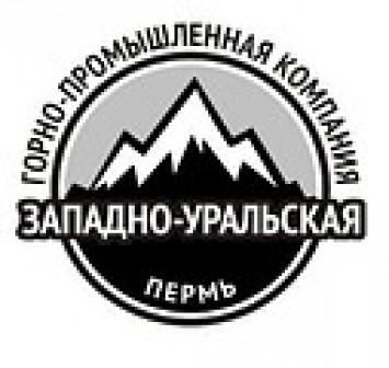 Западно-Уральская Горно-Промышленная компания