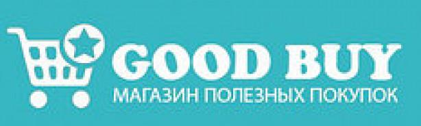 GoodBuy